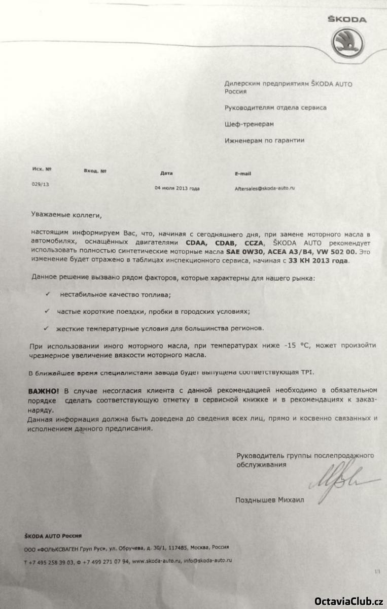 Skoda_Letter.jpg